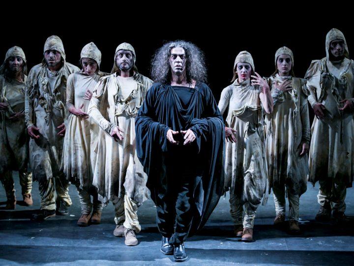 """""""MARAT/SADE"""" inaugura la 34º edición de la Feria de Teatro en el Sur"""